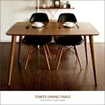 ダイニングテーブル TOMTE