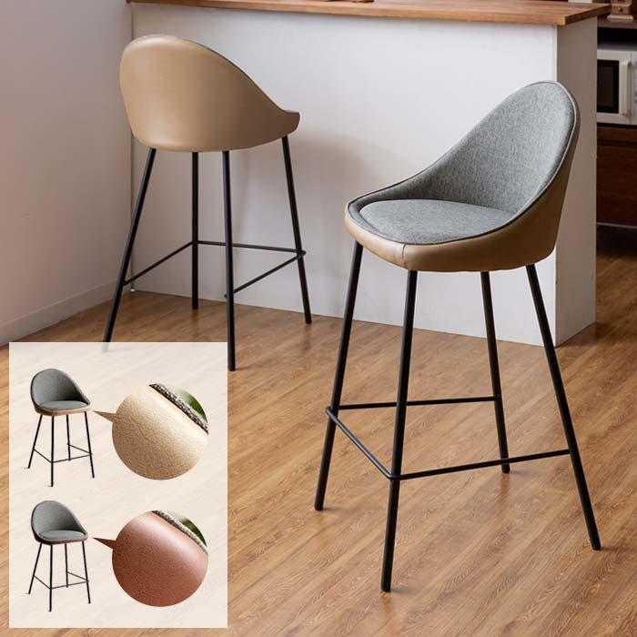 カウンターチェア 1脚 スツール 椅�
