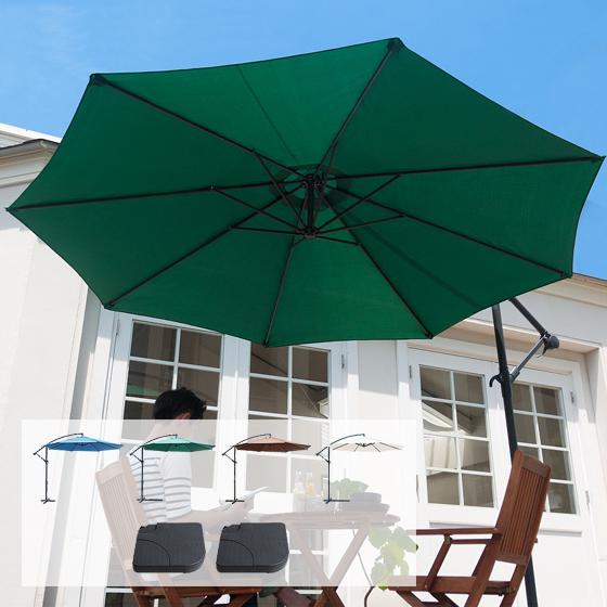 ガーデン パラソル hanging parasol (ハンギング パラソル) ベースセット アイボリー  グリーン ブラウン