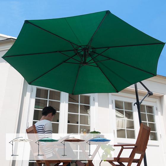 ガーデン パラソル単体 カフェ hanging parasol (ハンギング パラソル) パラソル単体販売 アイボリー  グリーン ブラウン