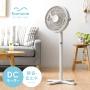 薄型静音扇風機 kamome living fan (カモメリビングファン)