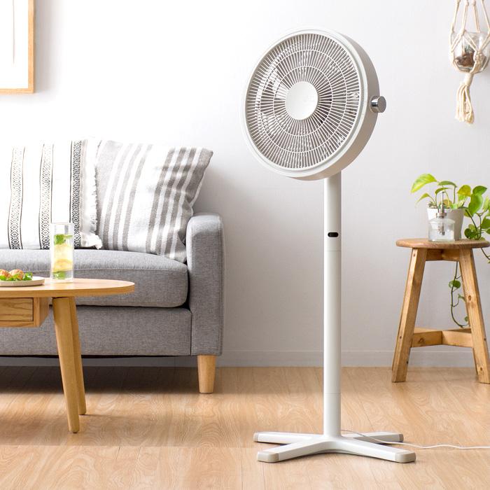 薄型静音扇風機 kamome living fan リモコン付き DCモーター カモメファン おしゃれ シンプル ホワイト