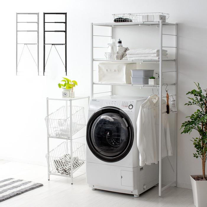 ランドリーラック  ランドリー 洗濯機ラック  ランドリーラック LESTER〔レスター〕 棚タイプ ホワイト ブラック