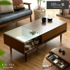 引出し付きセンターテーブル KAUNIS(カウニス)| ローテーブル・リビングテーブル
