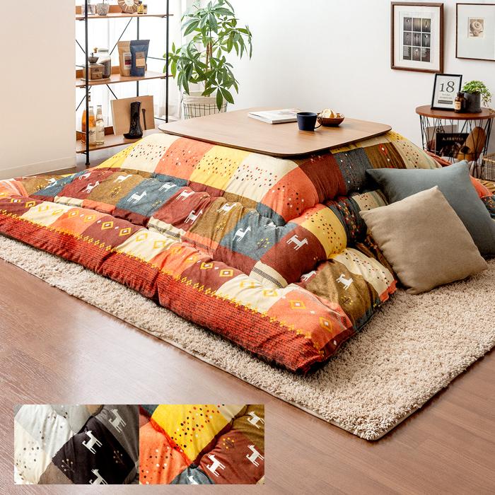 厚掛けこたつ布団 Sincere〔シンシア〕205×205cm 正方形タイプ オレンジ ブラウン  ※こたつ掛け布団のみ単体販売となっております。こたつ本体は付いておりません。