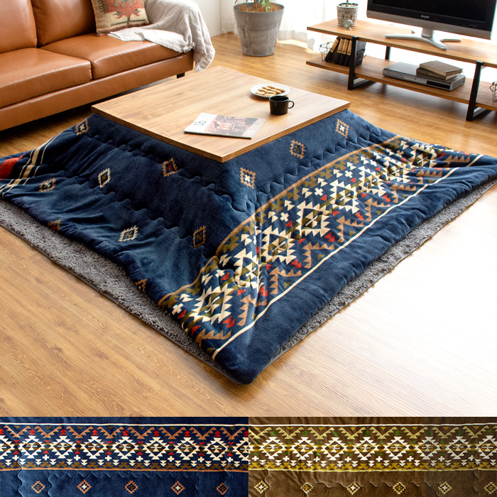 薄掛けこたつ布団 SOIL〔ソイル〕190×190cm 正方形タイプ ネイビー ブラウン  ※こたつ掛け布団のみ単体販売となっております。こたつ本体は付いておりません。