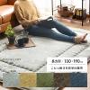 撥水加工こたつ敷き布団 MODERNO(モデルノ) 130x190cm 長方形タイプ| こたつ敷き布団