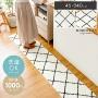 ベニワレン風デザインキッチンラグ 45×240cm