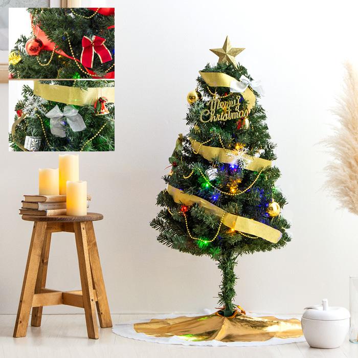 [高さ120cm] クリスマスツリーセット クリスマスツリー オーナメントセット LED レッド ゴールド