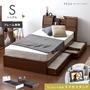 収納付きベッド PESA(ペサ) シングルサイズ
