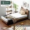 シンプルデザインすのこベッド UNI(ウニ) シングルサイズ フレーム単体|すのこベッド