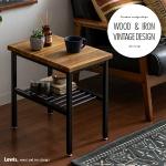 ヴィンテージウッドサイドテーブル Lewis(ルイス)| サイドテーブル