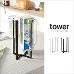 TOWER(タワー) ポリ袋 エコスタンド