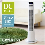 DCモーター TOWER FAN