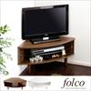 コーナーコンパクトTVラックfolco〔フォルコ〕|テレビ台・テレビボード