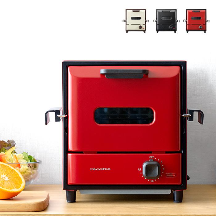 オーブントースター recolte〔レコルト〕 2枚焼き スリム 1000W レシピ本付き スライドラックオーブン レッド ホワイト ブラック