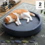 犬・猫兼用デニムデザイン ペットベッド(ラウンド型)