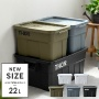 Thor Large Totes With Lid(ソー ラージ トート ウィズ リッド) 22L