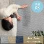 こたつ敷き布団 KIRUNA(キルナ)正方形 190×190cm