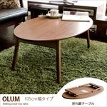 折りたたみテーブル105cm