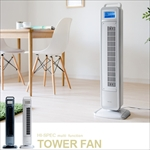 CLASSIC TOWER FAN