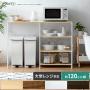 ゴミ箱収納キッチンカウンター emery(エメリー) 120cm幅 背面収納なしタイプ