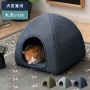 犬・猫兼用デニムデザイン ペットベッド(ドーム型)