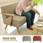 rione sofa