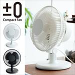 ±0 Compact Fan