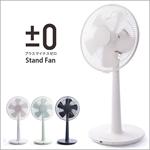 ±0 Stand Fan
