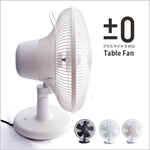 ±0 Table Fan