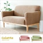 fabric sofa Colette