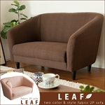 fabric sofa LEAF