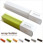 ideaco wrapholder30