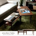 EMOネストテーブル