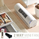 TWO WAY MINI FAN