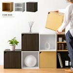 カラーボックス CUBEBOX(キューブボックス)| 棚・シェルフ