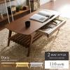 引出し付きウッドセンターテーブル Dris(ドリス)| ローテーブル・リビングテーブル