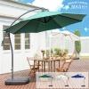 ハンギングパラソル mash(マッシュ) 294cm ベースセット|ガーデンパラソル