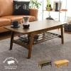 木製テーブル(ウッドセンターテーブル)|ローテーブル・リビングテーブル