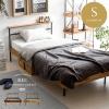 シンプルデザインベッド REC〔レック〕 シングルサイズ フレーム単体販売|シングルベッド