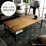 北ヴィンテージウッドテーブル Lewis(ルイス) 長方形タイプ 100cm|ローテーブル・リビングテーブル)