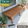 天然木デッキ縁台 スリムタイプ 単体販売|ガーデンチェア