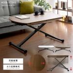 昇降式テーブル 折りたたみ式 リフティングテーブルAILLE〔アイル〕| ローテーブル・リビングテーブル