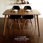 TOMTE(トムテ)ダイニングテーブル120cm|ダイニングテーブル