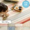 インド綿100% ボンディングラグ 185x185cm| リビングラグ