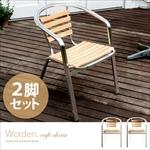 天然木椅子