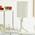 テーブルランプ Krol