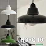 HORO 10