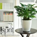 人工観葉植物スプリット